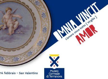 San Valentino, ingresso omaggio alle coppie al Museo Correale